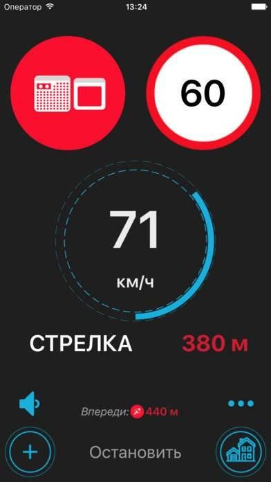 Загрузка камер в приложение стрелка для андроид
