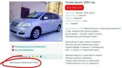 Что нельзя говорить при продаже авто: советы от экспертов