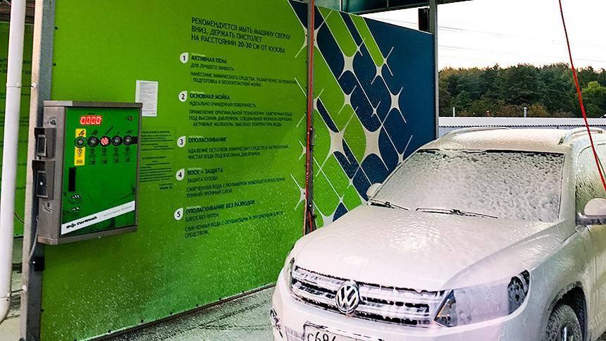 Как мыть машину на мойке самообслуживания: этапы, как пользоваться зимой, ограничения и запреты, полезные советы