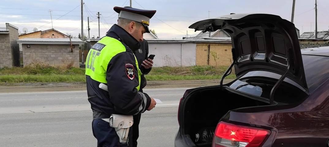 Досмотр автомобиля сотрудником дпс: как он проводится, основания для досмотра, что такое незаконный досмотр автомобиля досмотр автомобиля сотрудником дпс: как он проводится, основания для досмотра, что такое незаконный досмотр автомобиля