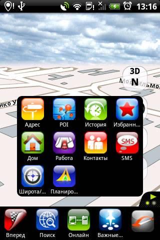 Лучшие навигаторы андроид без интернета, топ 10 рейтинг навигаторов