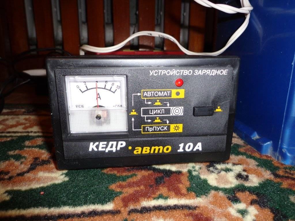 Как заряжать аккумулятор автоматическим зарядным устройством - морской флот