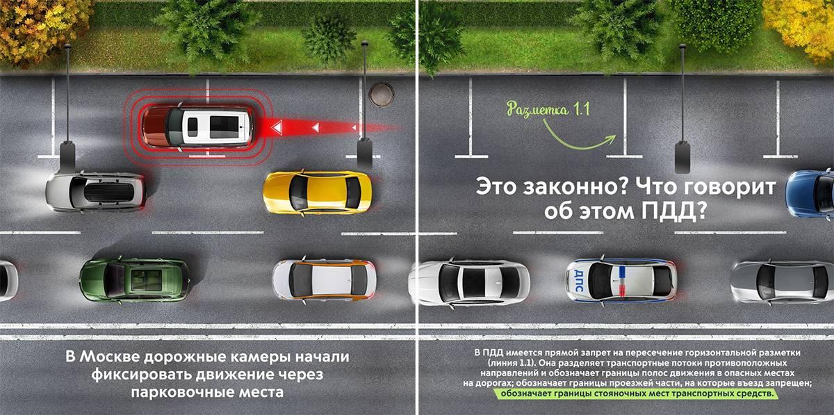 Может ли инспектор оштрафовать за пересечение разметки, которой не видно? » i-tc : интернет-журнал про автомобили