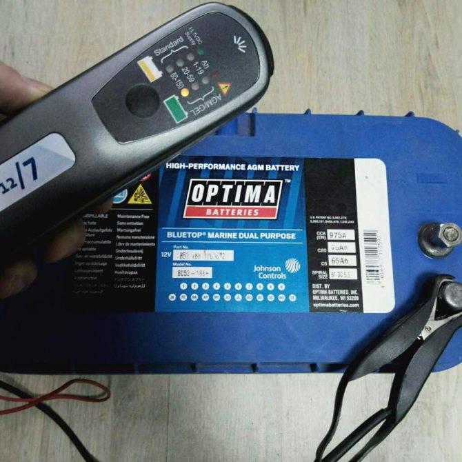 Agm аккумуляторы – устройство, эксплуатация, тонкости зарядки