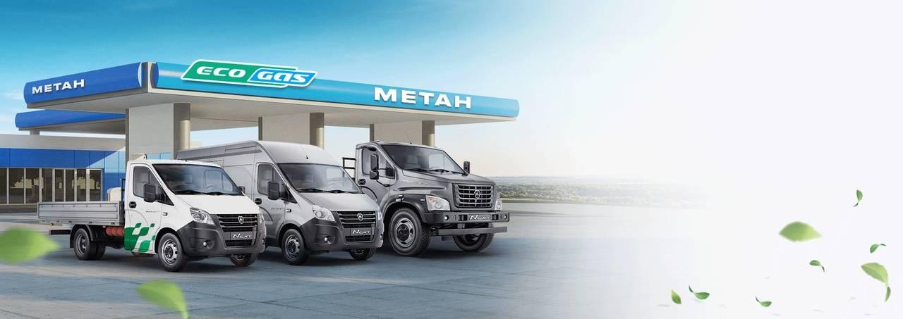 Какой газ лучше заправлять вавто— метан или пропан
