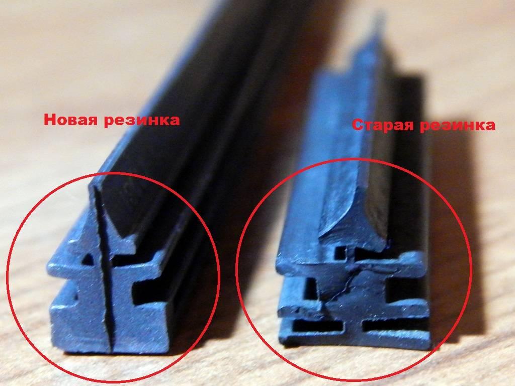 Замена резинок стеклоочистителя на дворниках автомобиля ♥ aauhadullin.ru