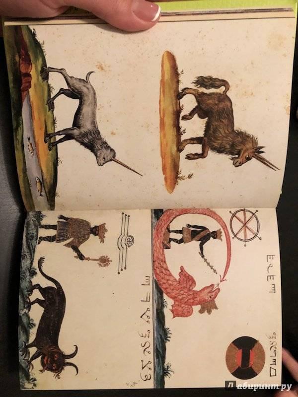 Новый бестиарий: вымышленные животные и расы, мифологические и мифические существа, фантастические чудовища и даже монстры! | bestiary.us