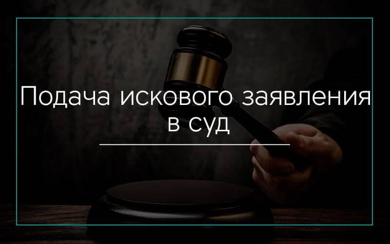 Выигрышные дела в суде по лишению прав за пьянку