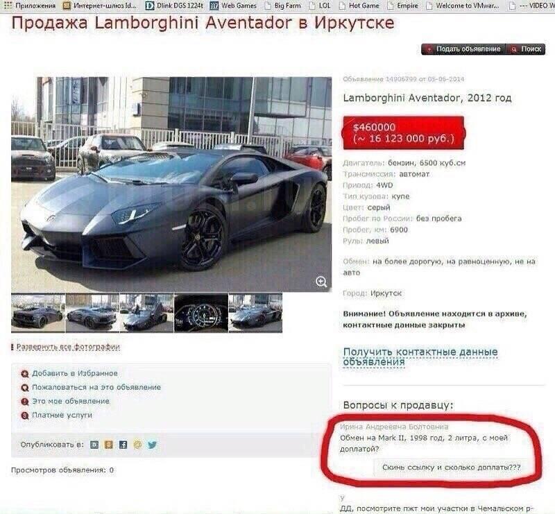 Все девочки описаются: что пишут продавцы в объявлениях о продаже авто