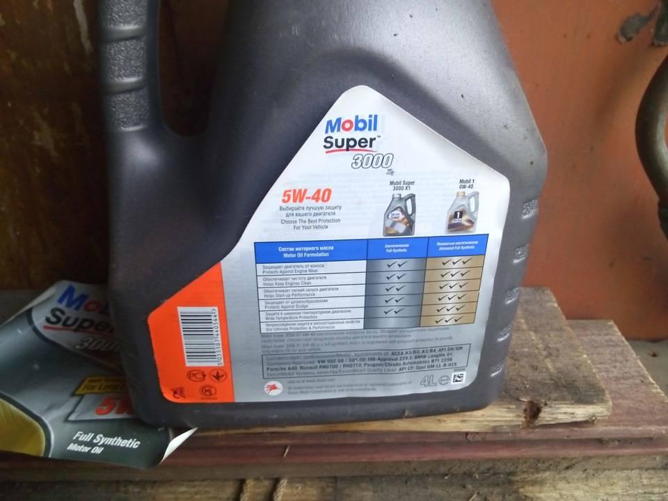 Какое масло лить в киа рио: описание, выбор, рекомендации
