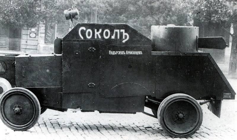 Накашидзе-шаррон