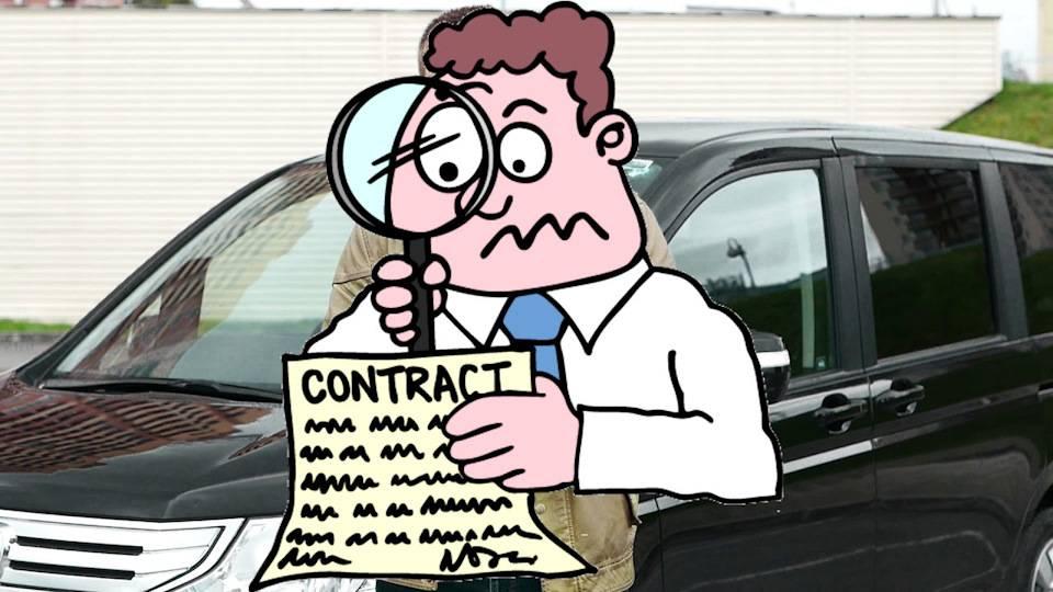 Мошенничество при продаже и покупке автомобиля в 2021 году