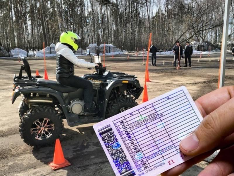 Категория прав для управления квадроциклом: курсы вождения, стоимость обучения