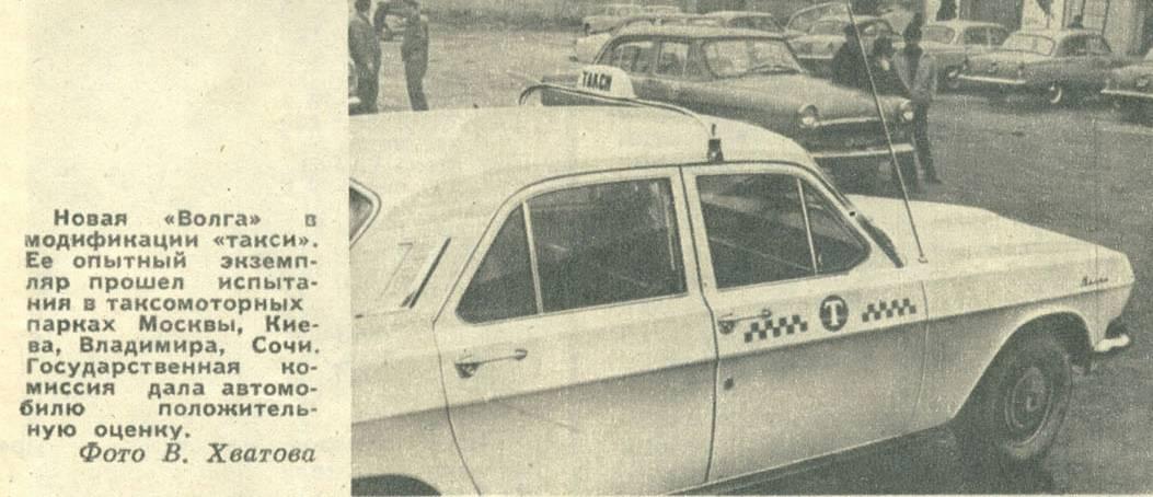 Очень редкая «волга»: полноприводный газ 24-95, который был у брежнева - автомобильный журнал