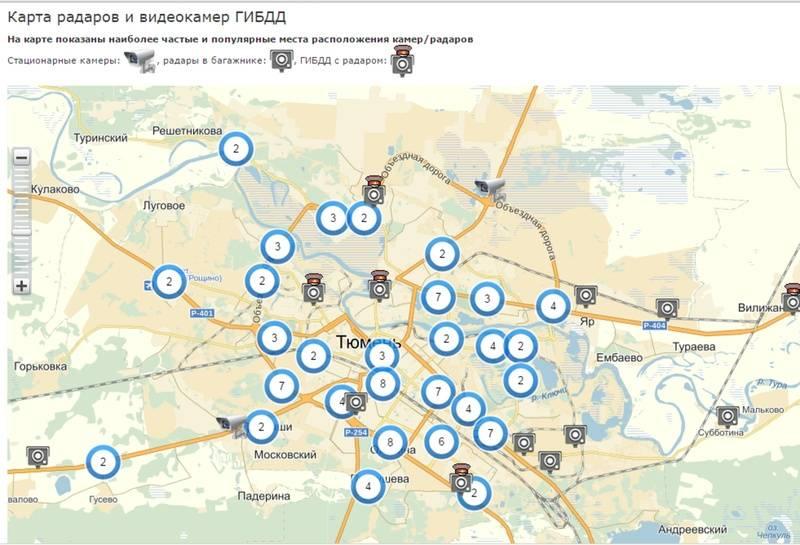 Карта радаров и камер видеофиксации в домодедово