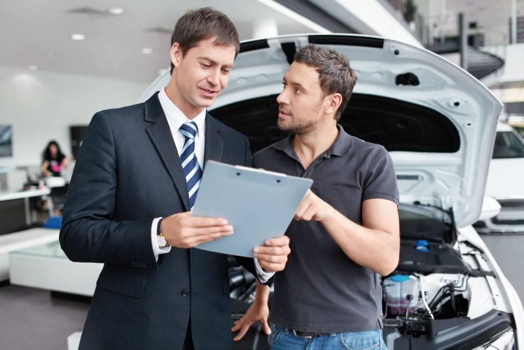 Советы от «бывалых» автомобилистов по подготовке авто к продаже cвоими руками
