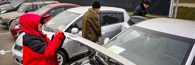 Раскрыты тайны перекупщиков автомобилей. делюсь