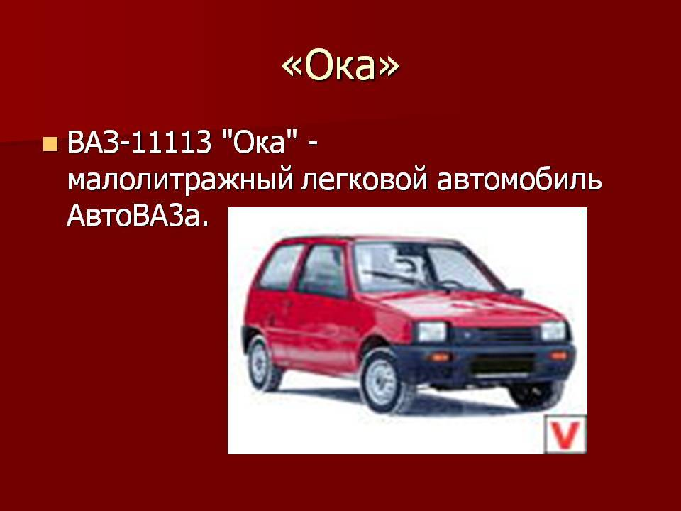 ᐉ ока - ✅ ribalka-snasti.ru