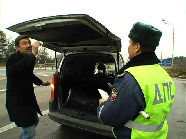 Что делать, если сотрудник гибдд требует открыть багажник?