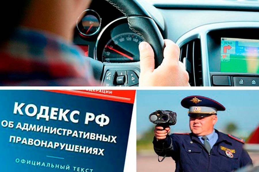 10 неочевидных нарушений, за которые можно лишиться водительских прав