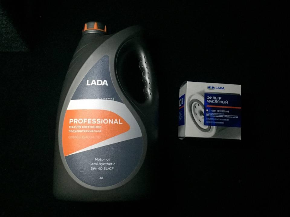 Лучшие моторные масла для заливки в двигатель lada vesta: какое льют на заводе, российские, импортные