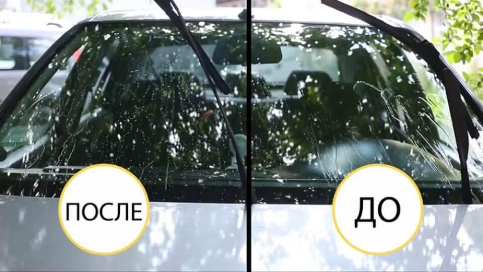 Антидождь своими руками для автомобиля: состав рецепта