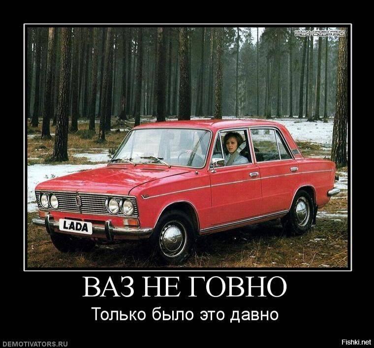 Сколько стоят советские автомобили сегодня?