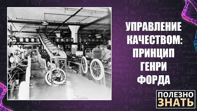Генри форд: биография, достижения и интересные факты :: syl.ru