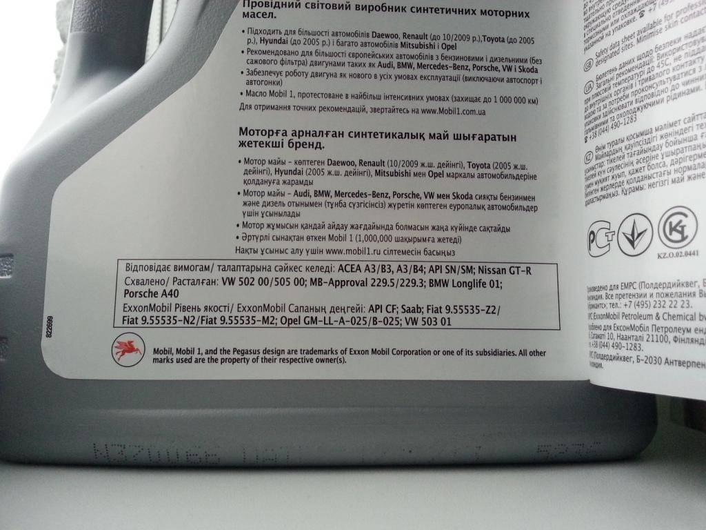 Какое масло заливать в гур: таблица подбора по марке автомобиля