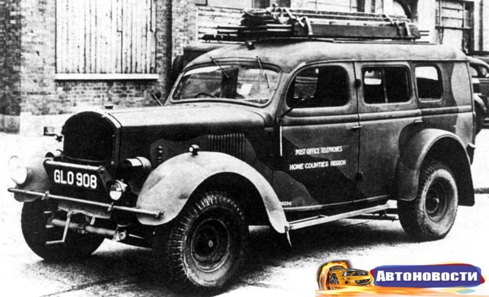 Crossley, foden, standard и другие: неизвестные британские военные автомобили второй мировой | автомобильный портал