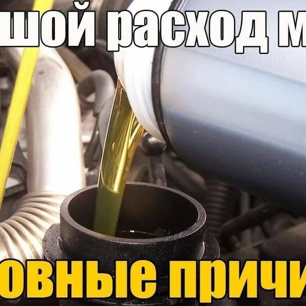 Проверенные временем способы устранения «масложора» двигателя без капремонта