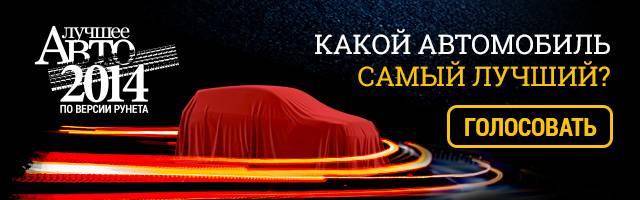 Выбери победителя: голосуй за лучший видеообзор автомобиля