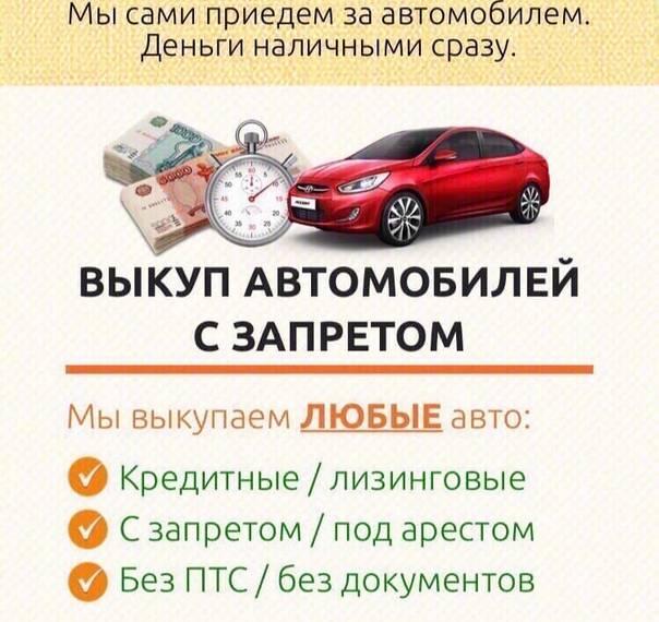 Что и какие документы нужны при продаже машины на запчасти © юрист горячая линия