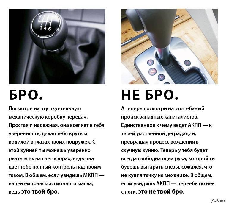 Научиться водить машину на механической коробке передач, как переключать скорости, как завести и управлять автомобилем, как по правилам трогаться и останавливаться