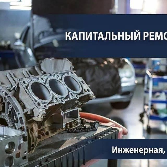 Одноразовые неремонтопригодные двигатели современных автомобилей