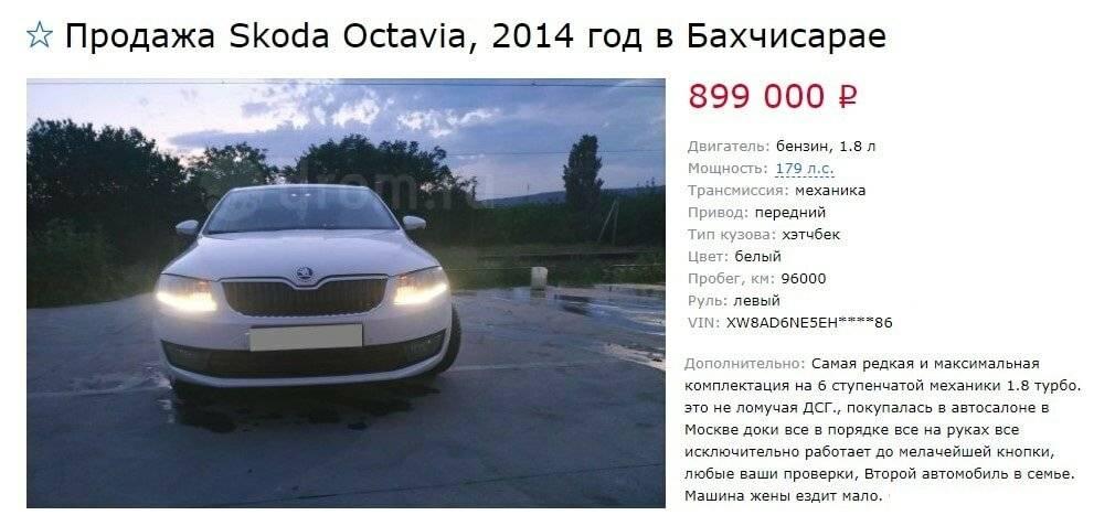 Сравнить несравнимое: Honda Accord против Skoda Octavia