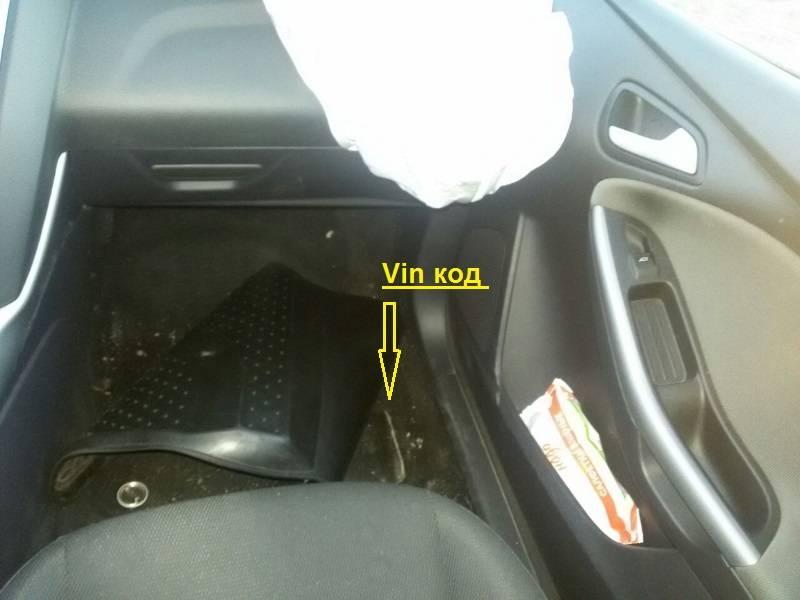 Тюнинг форд фокус 2: 7 способов и рестайлинг седана, краткий обзор модели