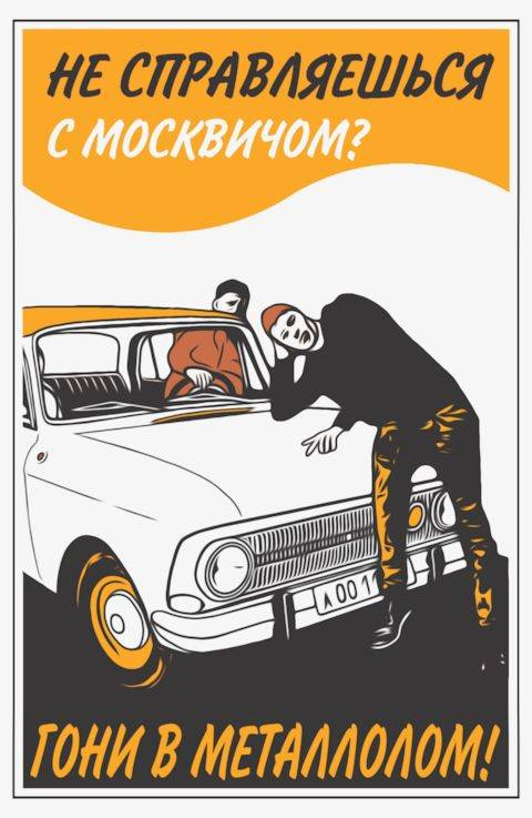 Москвич-412 – технические характеистики, обзор, фото модификации