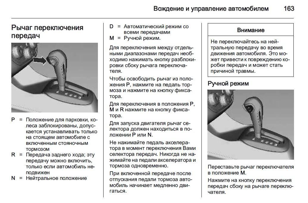 Разновидности акпп: отличия и виды коробок автомат