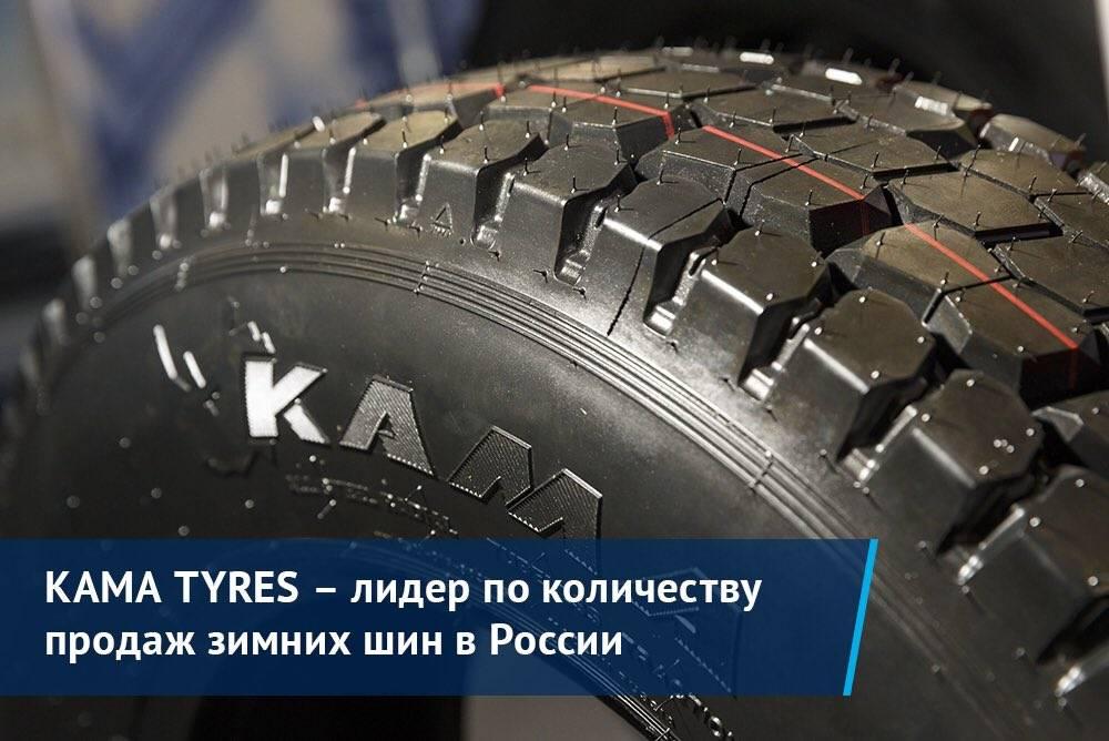 Отзывы о шинах кама-365 и др. всесезонных ???? avtoshark.com