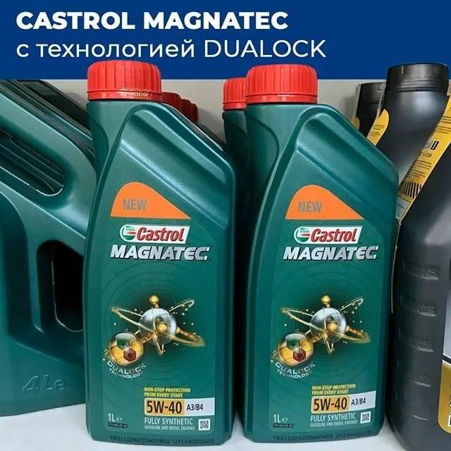 Купите масла castrol (синтетика, полусинтетика) в москве! моторные масла кастрол магнетек, эдж – «лига-м»!