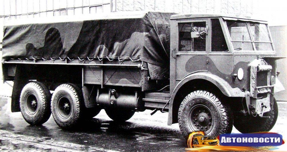 Архивы автомобили - страница 3 из 10 - альтернативная история