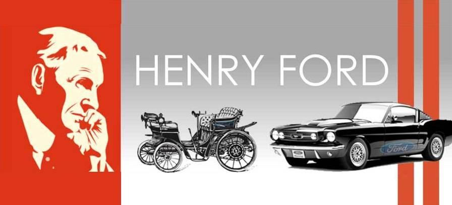 Генри форд! 6 уроков успеха от генри форда.