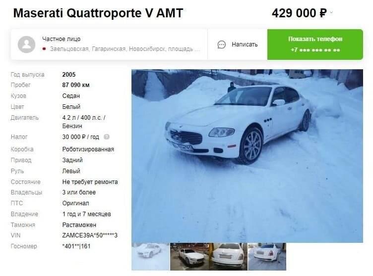 10 крутых спорткаров до полумиллиона рублей на российской вторичке
