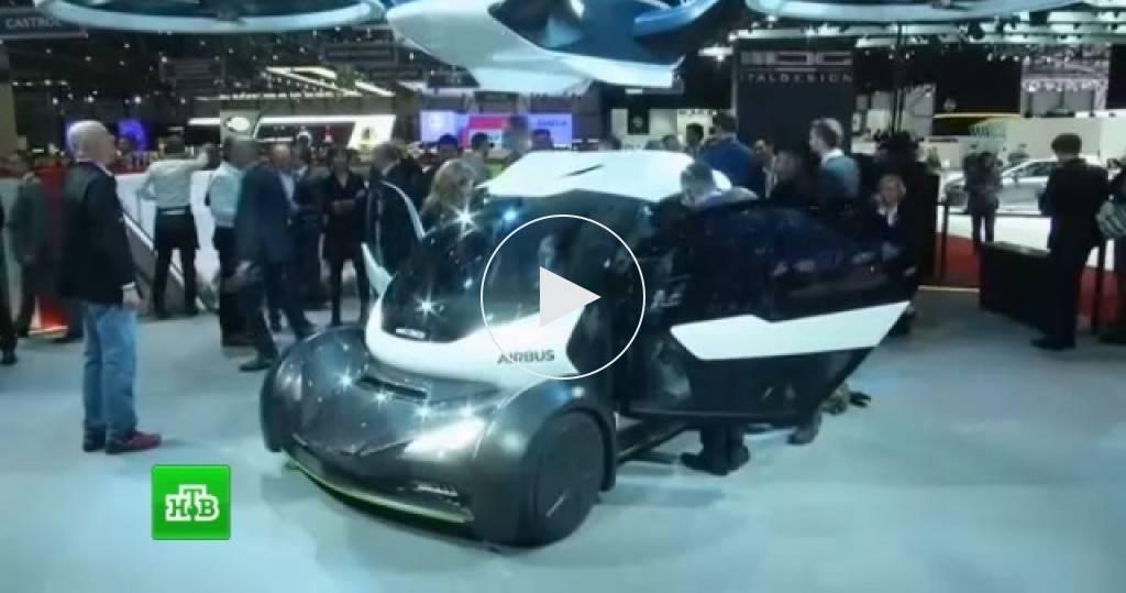В США начали продавать первый в мире летающий автомобиль