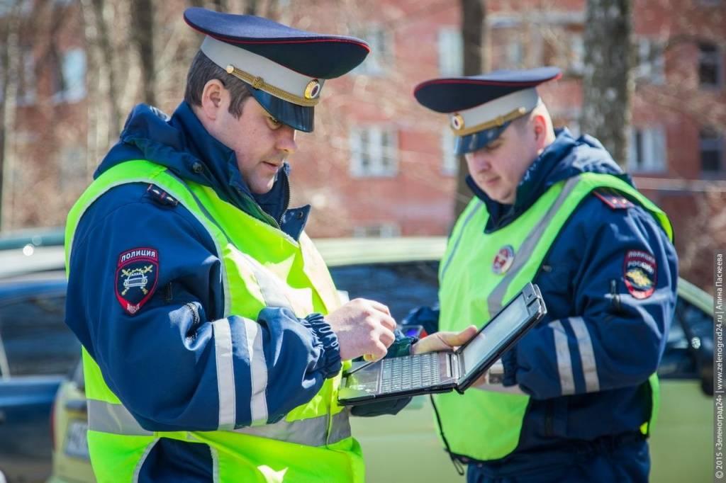 Советы, как избежать штрафа при встрече с гаишником