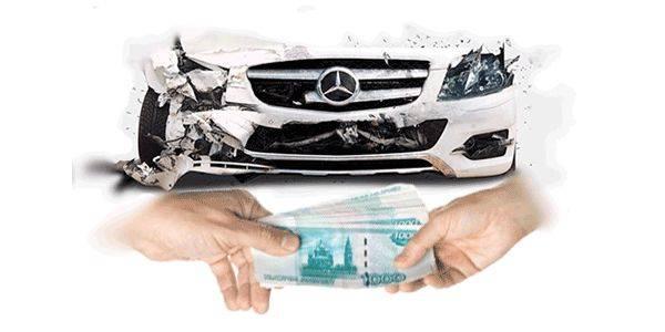 Как впаривают проблемные машины на вторичном рынке
