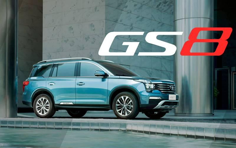 Внедорожник GAC GS8 появился в дилерских центрах России