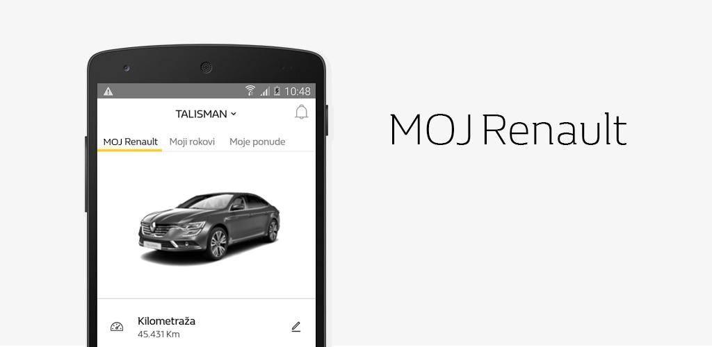 Android auto и apple carplay: как смартфоны меняют информационно-развлекательные системы в автомобилях - itc.ua