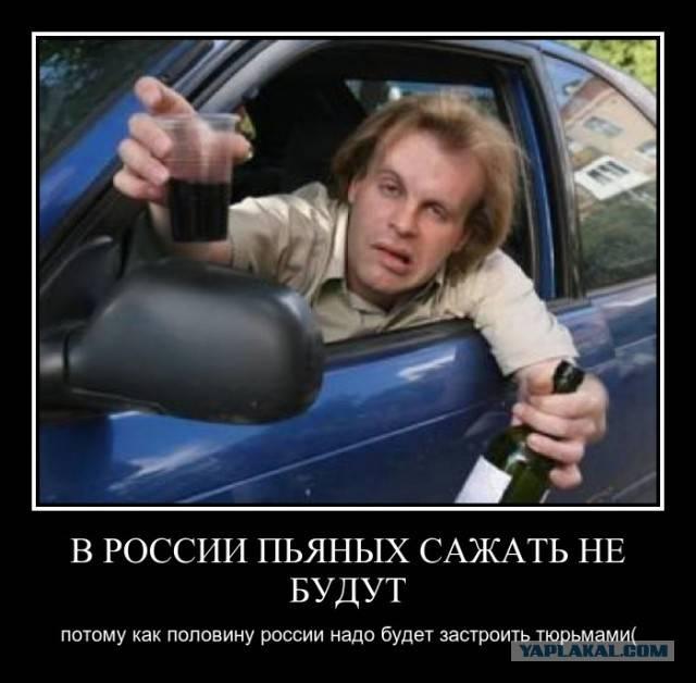 Если попался пьяным за рулем первый раз, что будет, какое ждет наказание
